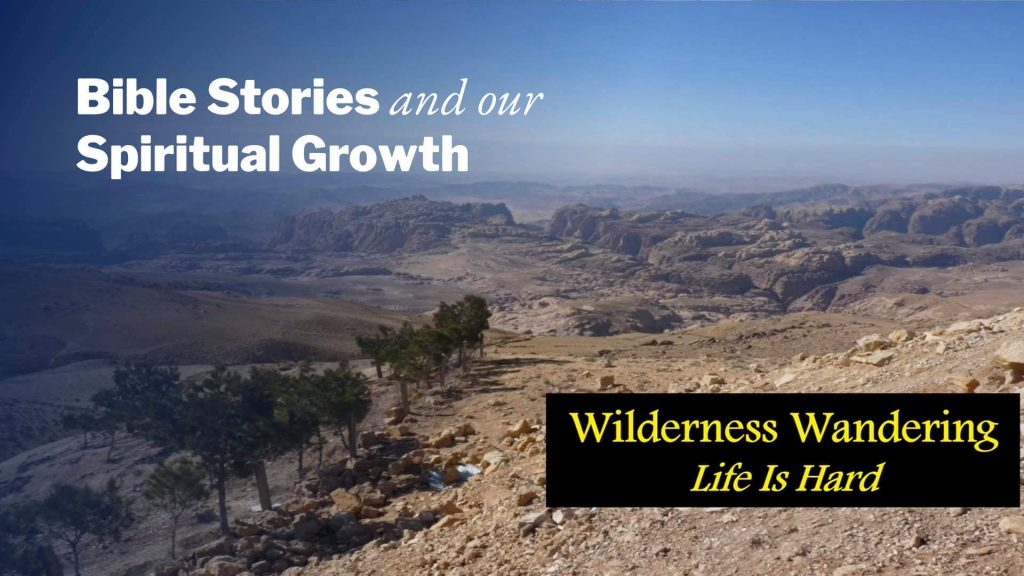 Wilderness Wanderings – Life Is Hard | Bible Stories and Our Spiritual Growth