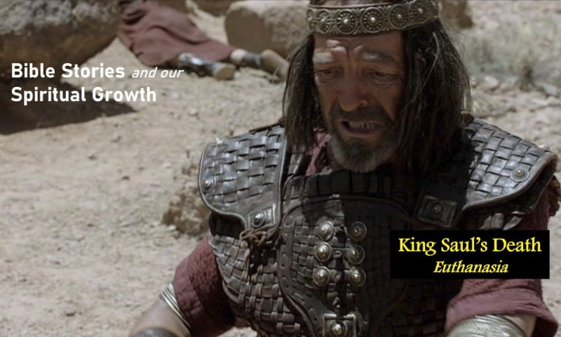 King Saul's Death – Euthanasia | Bible Stories and Our Spiritual Growth